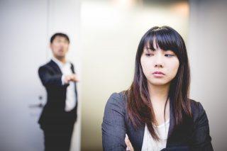 説教する男性にうんざりな女性