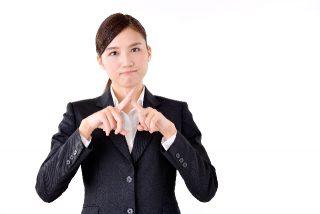 拒否する女性社員